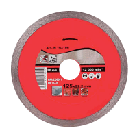 DIAMOND CUTTING DISC WET 125Х22.2mm